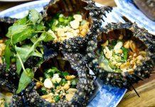 Món Nhum Phú Quốc
